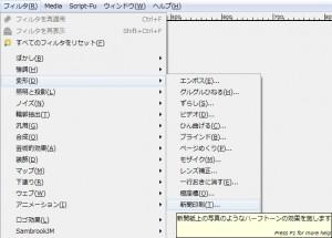 gimp-tutorial-dotBackground2-filter-distort-newsprint