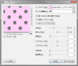 gimp-tutorial-dotBackground2-filter-light-and-shadow-lighting-bump-map-dialog