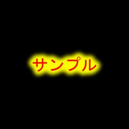 gimp-tutorial-emissionText-ex-3