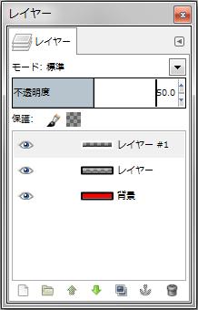 gimp-tutorial-gradientBackground2-layer-opacity-50-black