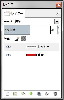 gimp-tutorial-gradientBackground2-layer-opacity-50-white