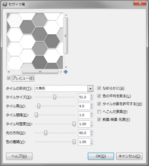 gimp-tutorial-hexagonBackground-filter-distort-mosaic-dialog
