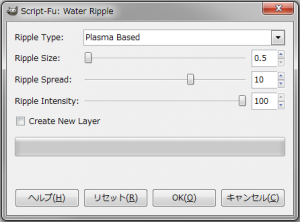 gimp-tutorial-ice-waterRippleDialog