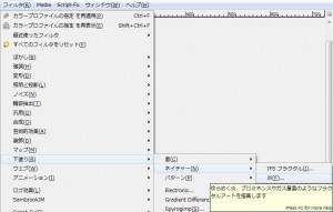 gimp-tutorial-lineFlameBackground-filter-render-nature-flame
