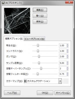 gimp-tutorial-lineFlameBackground-filter-render-nature-flame-dialog