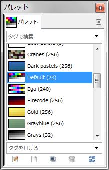 gimp-window-dockableDialogs-palette-dialog