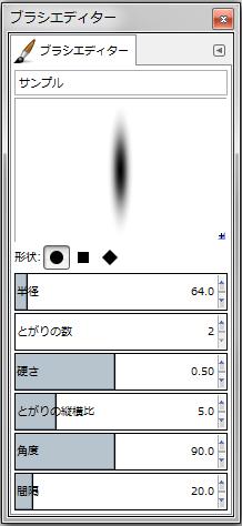 gimp-brushEditorDialog-setting--Shape-Circle--AspectRatio-50--Angle-90