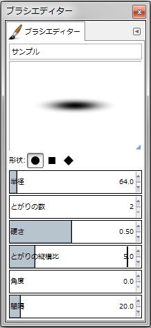 gimp-brushEditorDialog-setting--Shape-Circle--AspectRatio-50