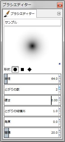 gimp-brushEditorDialog-setting--Shape-Circle--Hardness-000