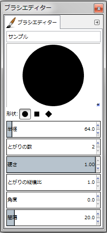 gimp-brushEditorDialog-setting--Shape-Circle--Hardness-100