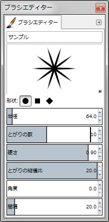 gimp-brushEditorDialog-setting--Shape-Circle--Spikes-10--Hardness-090--AspectRatio-20