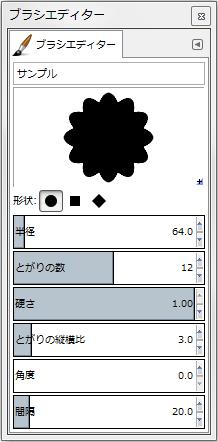 gimp-brushEditorDialog-setting--Shape-Circle--Spikes-12--AspectRatio-30