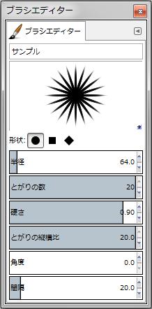 gimp-brushEditorDialog-setting--Shape-Circle--Spikes-20--Hardness-090--AspectRatio-20