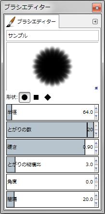gimp-brushEditorDialog-setting--Shape-Circle--Spikes-20--Hardness-090--AspectRatio-30