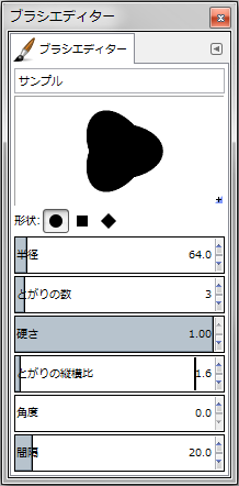 gimp-brushEditorDialog-setting--Shape-Circle--Spikes-3--AspectRatio-16