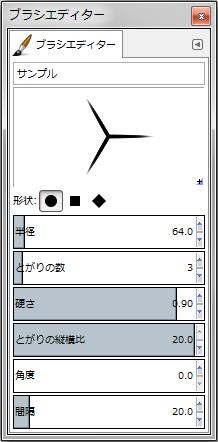 gimp-brushEditorDialog-setting--Shape-Circle--Spikes-3--Hardness-090--AspectRatio-20