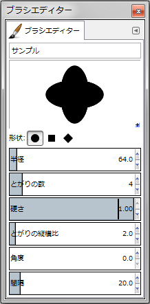 gimp-brushEditorDialog-setting--Shape-Circle--Spikes-4--AspectRatio-20