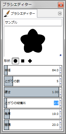 gimp-brushEditorDialog-setting--Shape-Circle--Spikes-5--AspectRatio-20--Angle-19