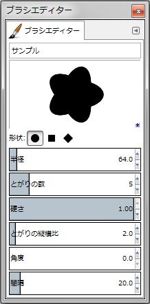 gimp-brushEditorDialog-setting--Shape-Circle--Spikes-5--AspectRatio-20