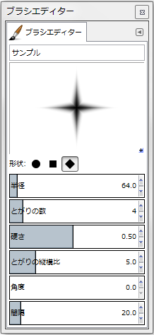 gimp-brushEditorDialog-setting--Shape-diamond--Spikes-4--AspectRatio-50