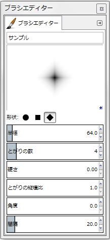 gimp-brushEditorDialog-setting--Shape-diamond--Spikes-4--Hardness-000