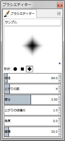 gimp-brushEditorDialog-setting--Shape-diamond--Spikes-4