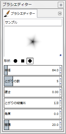 gimp-brushEditorDialog-setting--Shape-diamond--Spikes-5--Hardness-000