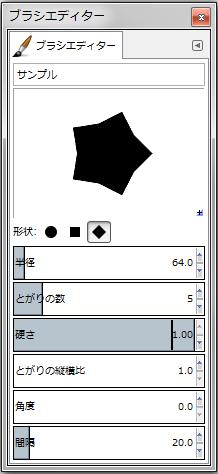 gimp-brushEditorDialog-setting--Shape-diamond--Spikes-5--Hardness-100