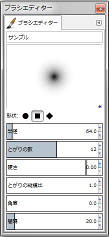 gimp-brushEditorDialog-setting--Shape-square--Spikes-12--Hardness-000
