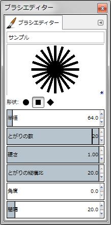 gimp-brushEditorDialog-setting--Shape-square--Spikes-20--Hardness-100--AspectRatio-20