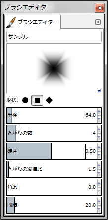 gimp-brushEditorDialog-setting--Shape-square--Spikes-4--AspectRatio-15