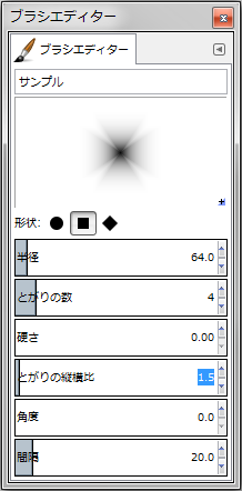 gimp-brushEditorDialog-setting--Shape-square--Spikes-4--Hardness-000--AspectRatio-15