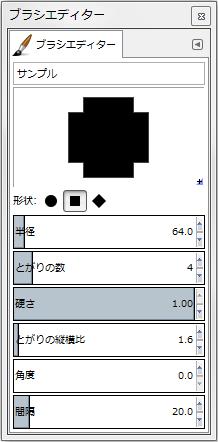 gimp-brushEditorDialog-setting--Shape-square--Spikes-4--Hardness-100--AspectRatio-16