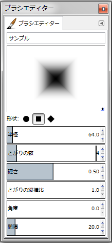 gimp-brushEditorDialog-setting--Shape-square--Spikes-4
