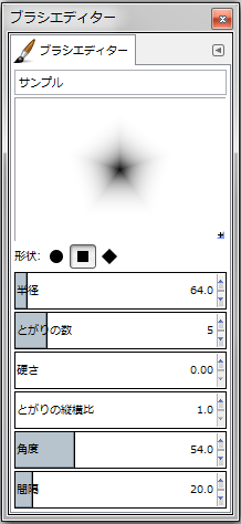 gimp-brushEditorDialog-setting--Shape-square--Spikes-5--Hardness-000--Angle-54
