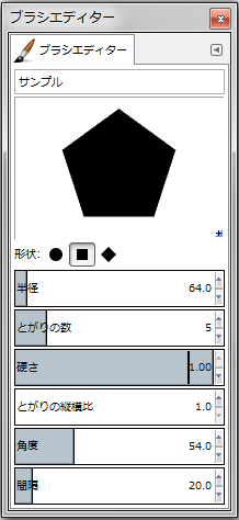 gimp-brushEditorDialog-setting--Shape-square--Spikes-5--Hardness-100--Angle-54