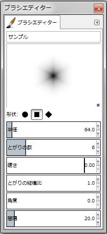 gimp-brushEditorDialog-setting--Shape-square--Spikes-6--Hardness-000