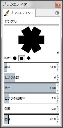gimp-brushEditorDialog-setting--Shape-square--Spikes-6--Hardness-100--AspectRatio-3