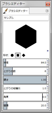gimp-brushEditorDialog-setting--Shape-square--Spikes-6--Hardness-100