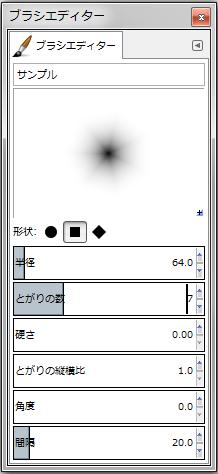 gimp-brushEditorDialog-setting--Shape-square--Spikes-7--Hardness-000