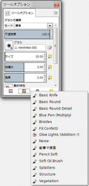 gimp-tools-paint-paintbrush-toolOptionDialog-load-click